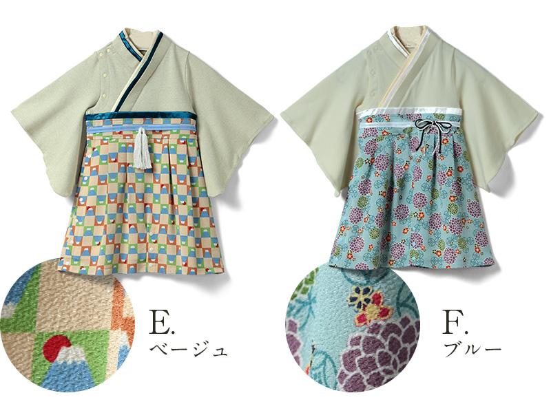 袴ロンパース カバーオール カラーバリエーション