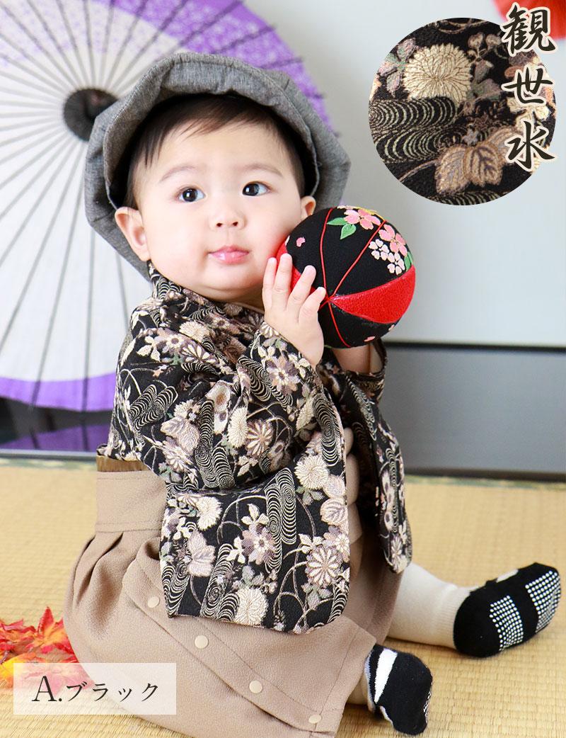 観世水 ベビー袴 ブラック着用イメージ 帽子をかぶって大正ロマン風