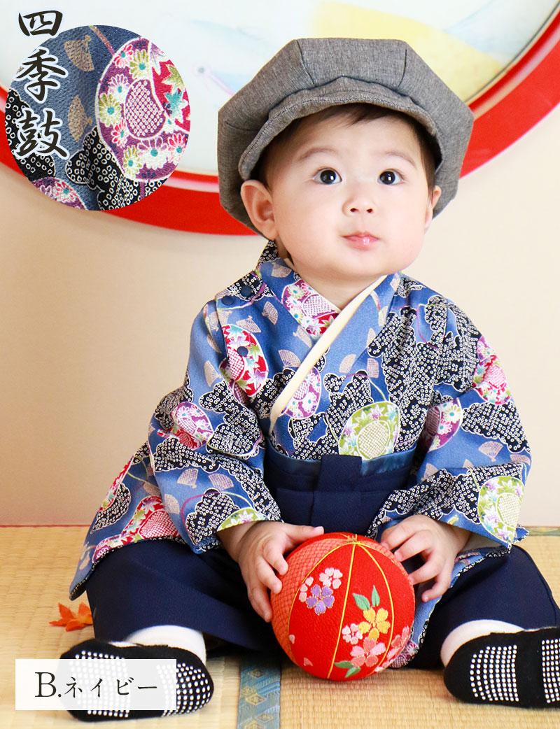 四季包み ブルー着用イメージ 帽子をかぶって大正ロマン風