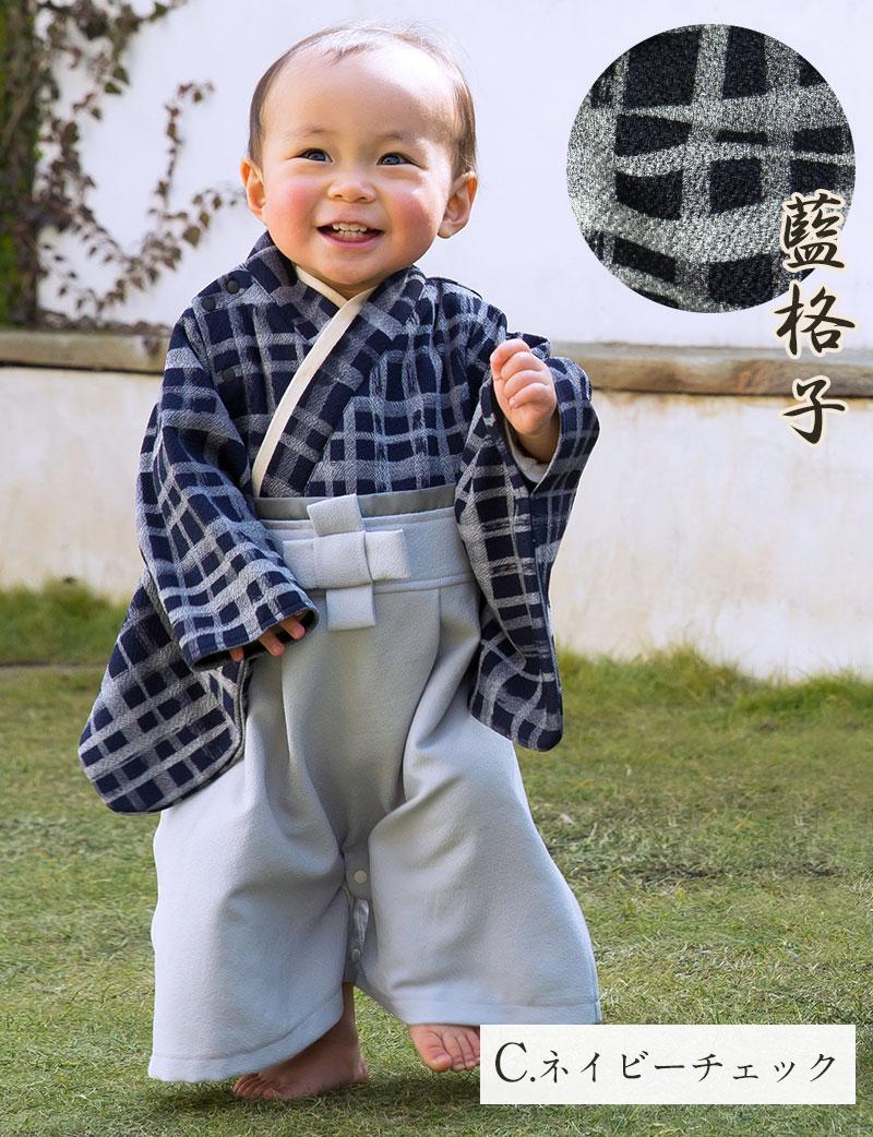 藍格子 日本製ネイビーチェック ベビーモデル着用全身イメージ