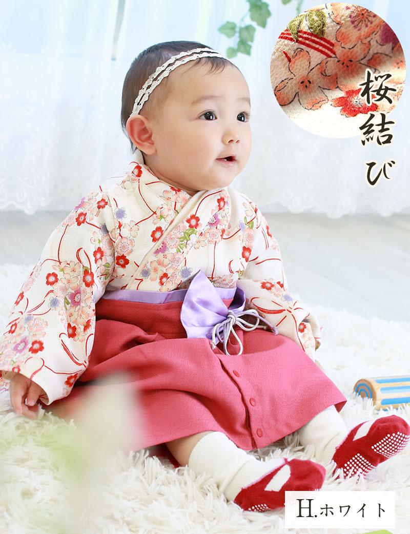 小ぶりなチリメンが赤ちゃんによく似合う本格的な袴風カバーオール