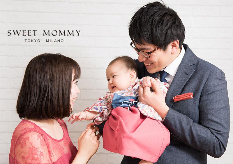 授乳服とマタニティウェアの専門店スウィートマミーが赤ちゃんのためを考えた可愛い袴風ベビーウェア