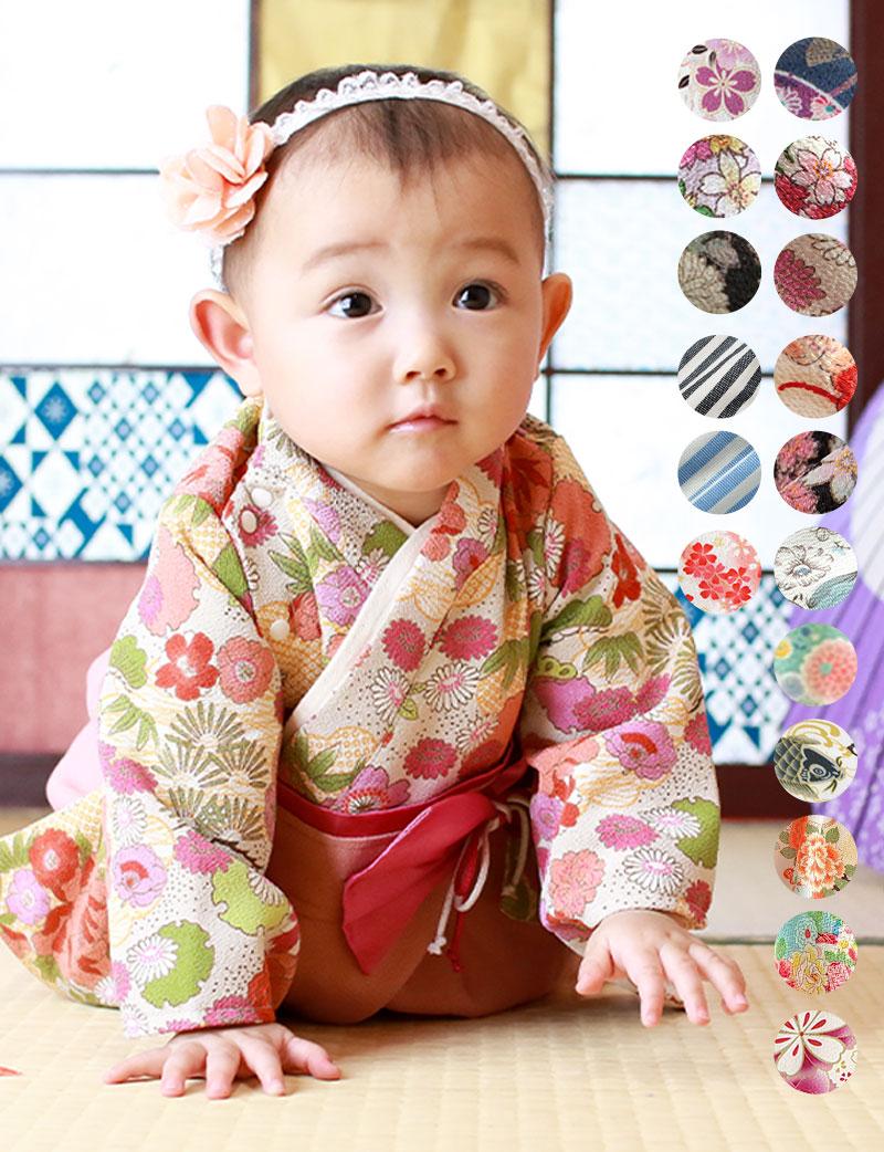 ベビー服 和柄 袴風カバーオール オーガニックコットン100%総裏地付き