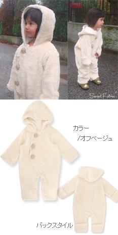 オーガニックコットンボアのくるみボタンジャンプスーツ sf1001 赤ちゃん/ベビー/着ぐるみ/ベビー服