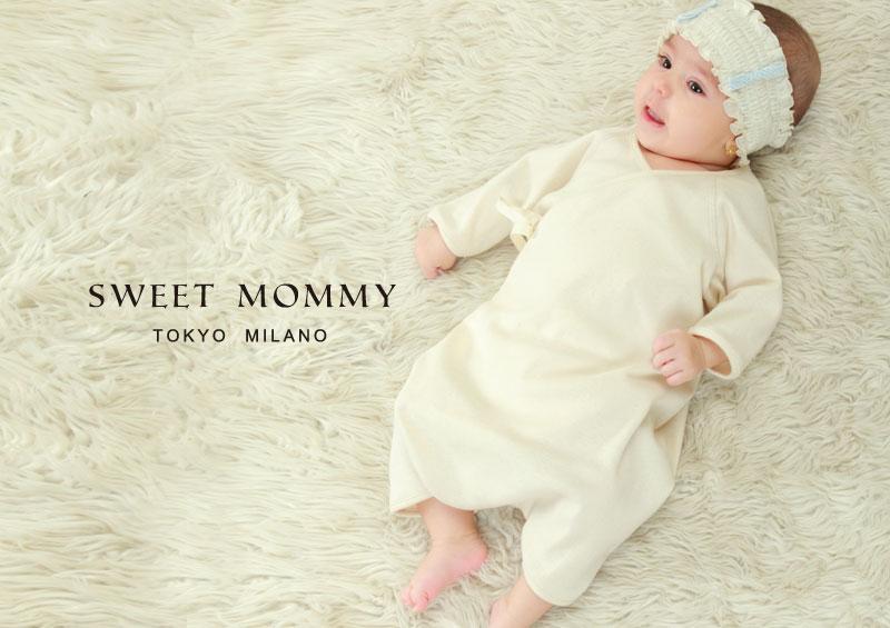 授乳服とマタニティウェアのスウィートマミーがおすすめするオーガニックコットンのオリジナルベビーウェア