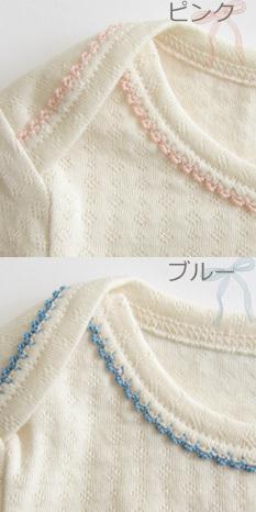オーガニックコットン100% ジャガードのボディ肌着(長袖) ボディスーツ ベビー服[sf1006]