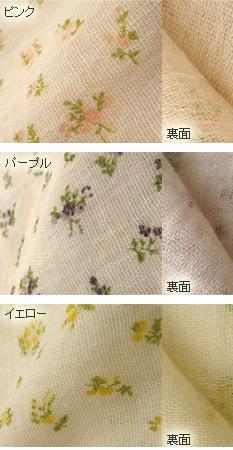 スウィートフェアリーズ オーガニックコットン100%ダブルガーゼの草木染め小花柄広巾ストール[sf1010]