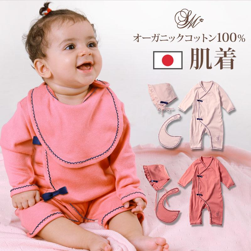 日本製肌着セットのメイン画像