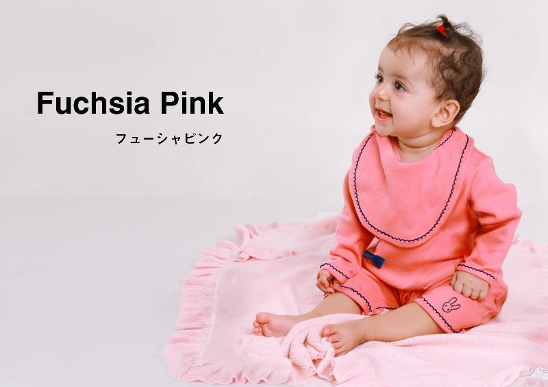 元気で明るい印象のフューシャピンク