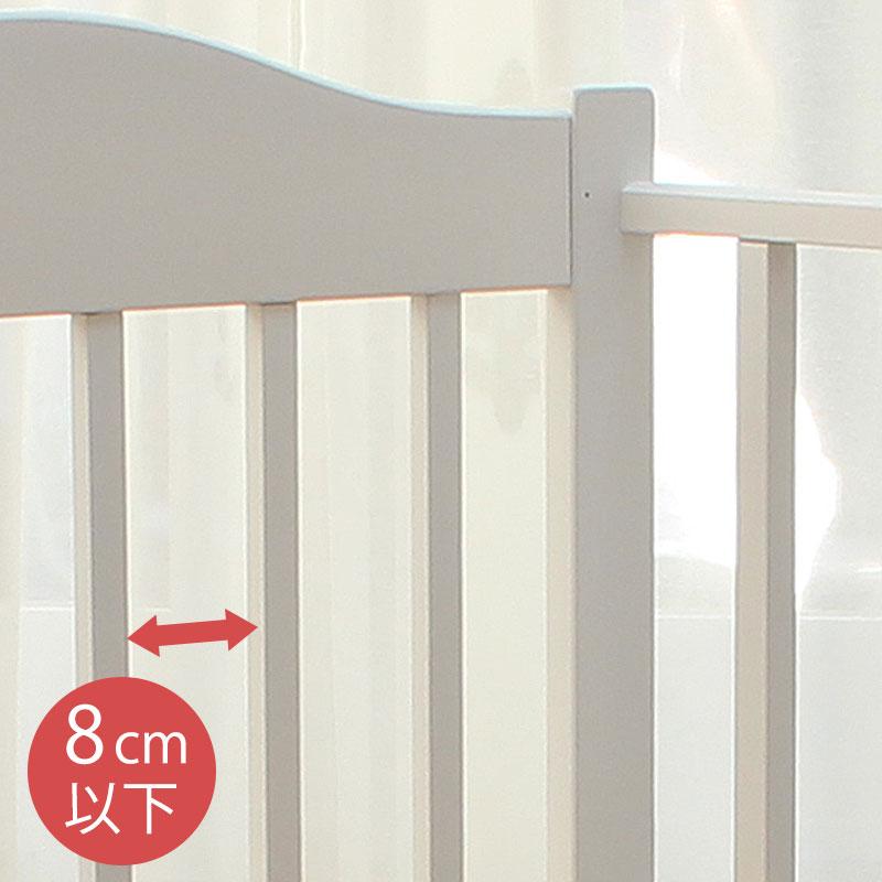 ベビーベッドの安全性!赤ちゃんの転落・挟まれ防止