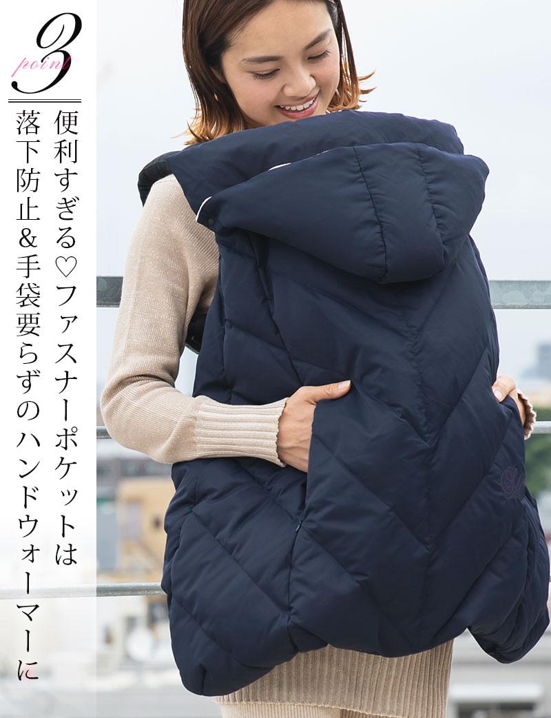 ポケットに手を入れられて暖か ファスナー付きポケットのベビーケープ