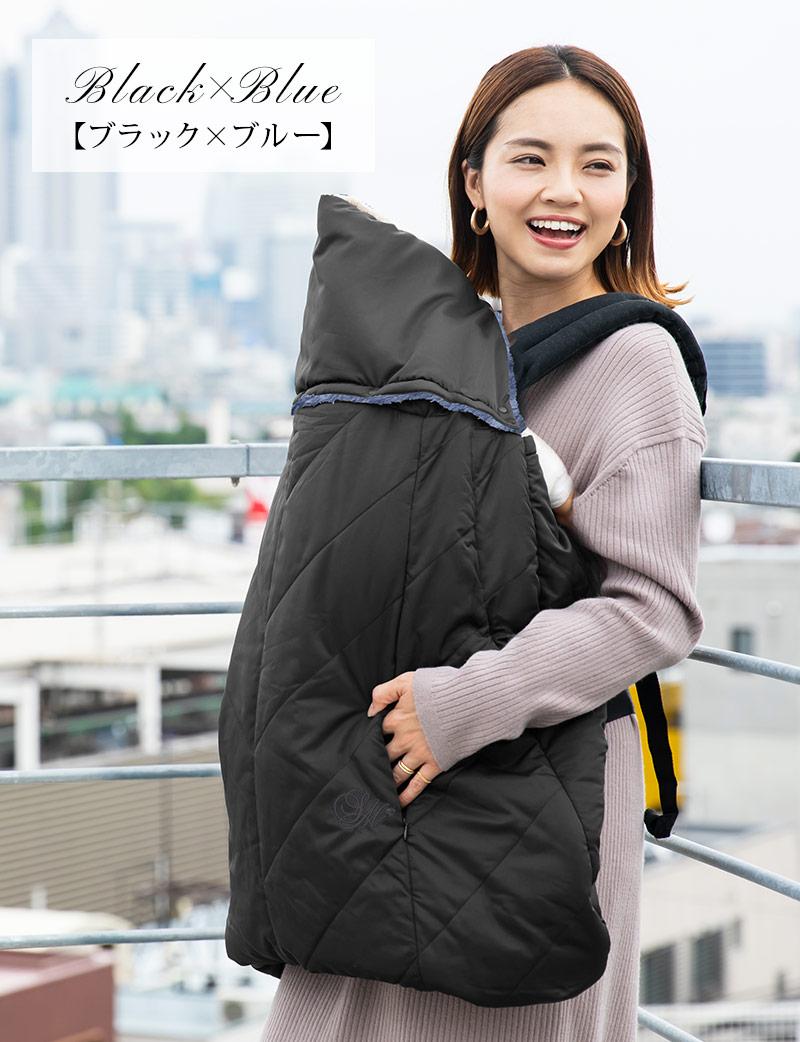 ブラック ベビーカバー フードを付けて 屋外での使用イメージ