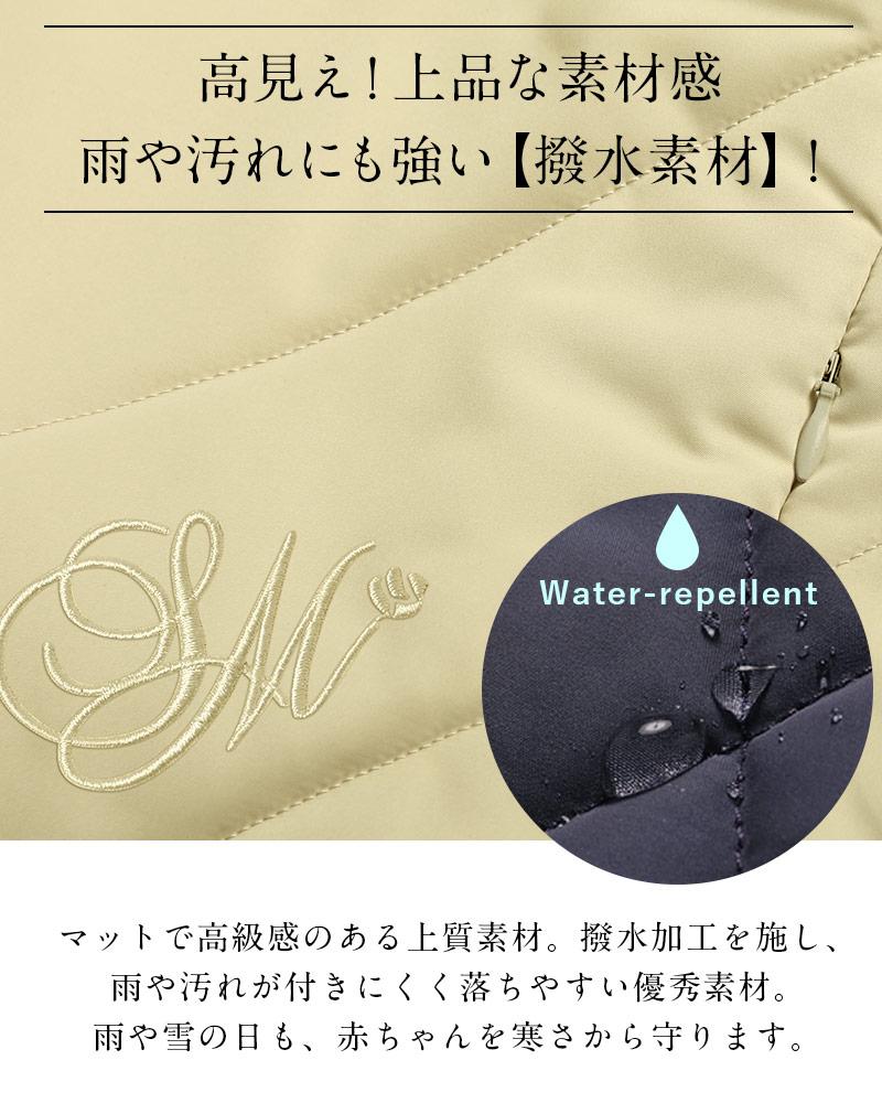 上品な表面感の撥水ポリエステル素材
