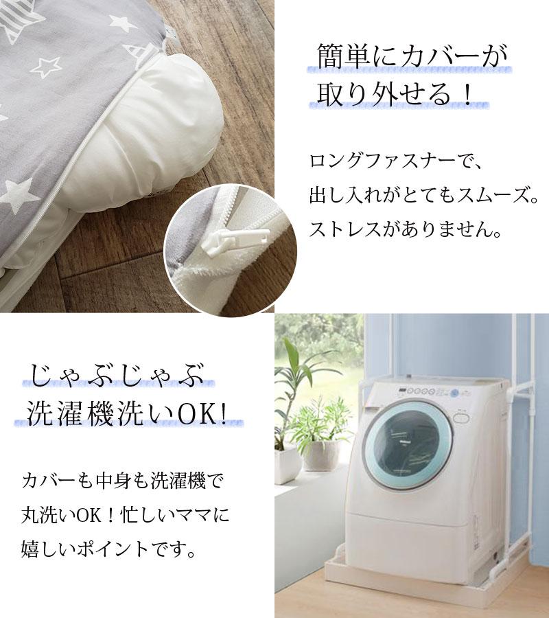 洗濯機 丸洗い トッポンチーノ