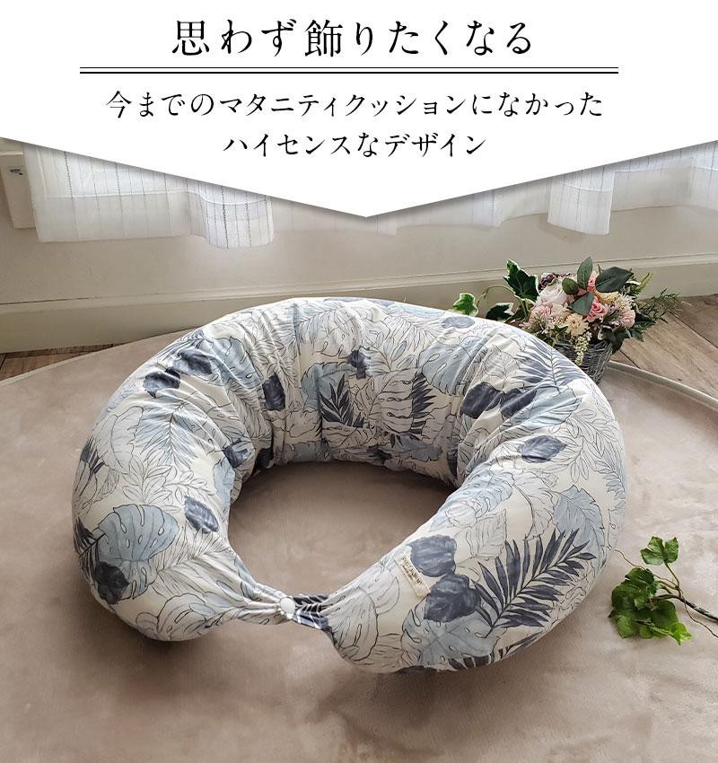 おしゃれなデザイン 抱き枕