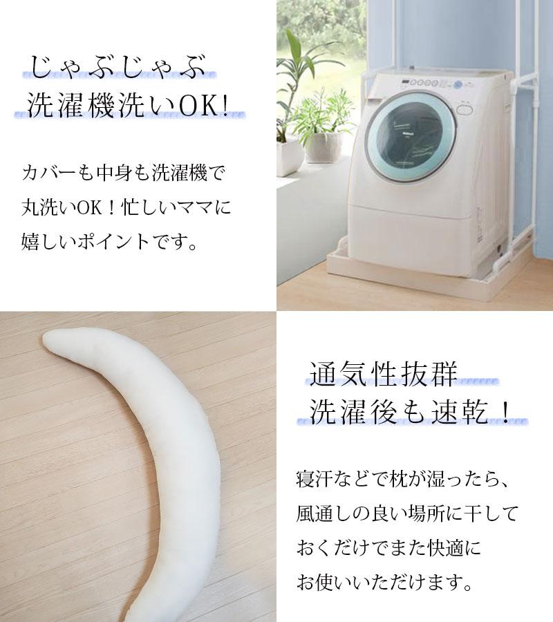 ネットに入れて洗濯機丸洗い