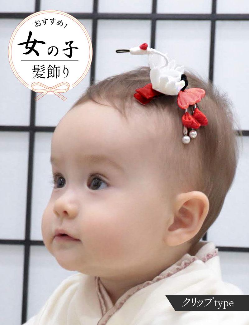 女の子におすすめ、髪飾りヘアクリップタイプ