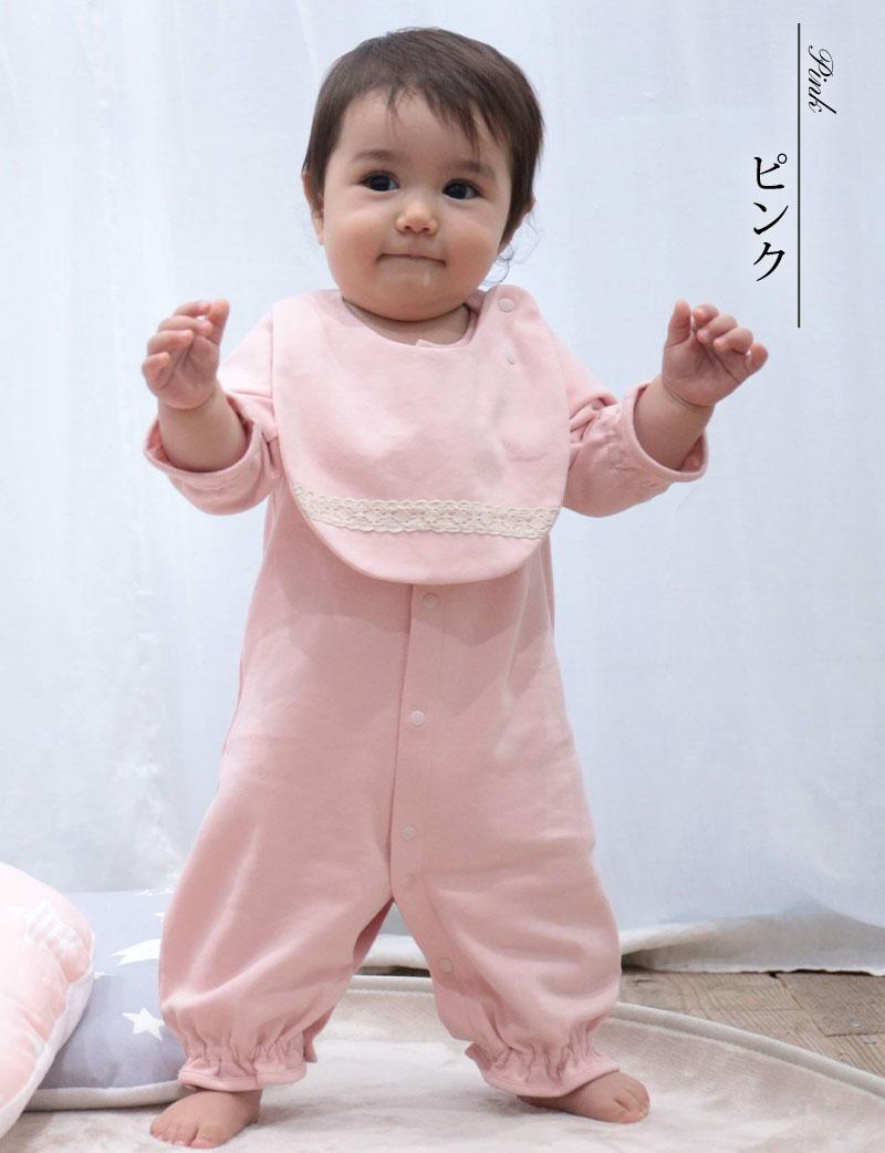 ピンク着用イメージ