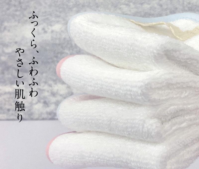 ふっくらふわふわ 優しい肌触りのベビータオル
