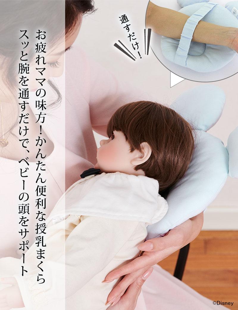 お疲れママの味方かんたん便利な授乳まくら、スッと腕を通すだけでベビーの頭をサポート