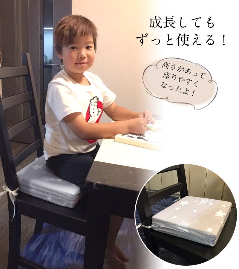 チェアクッションに 椅子に取り付け 座布団