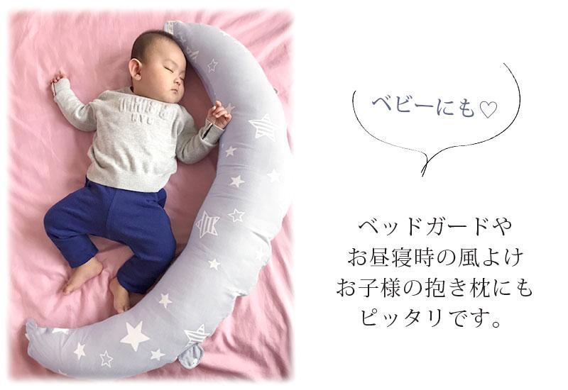 赤ちゃんにもピッタリ