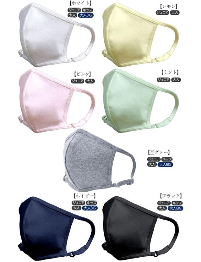 マスクが似合う お出掛けコーデ