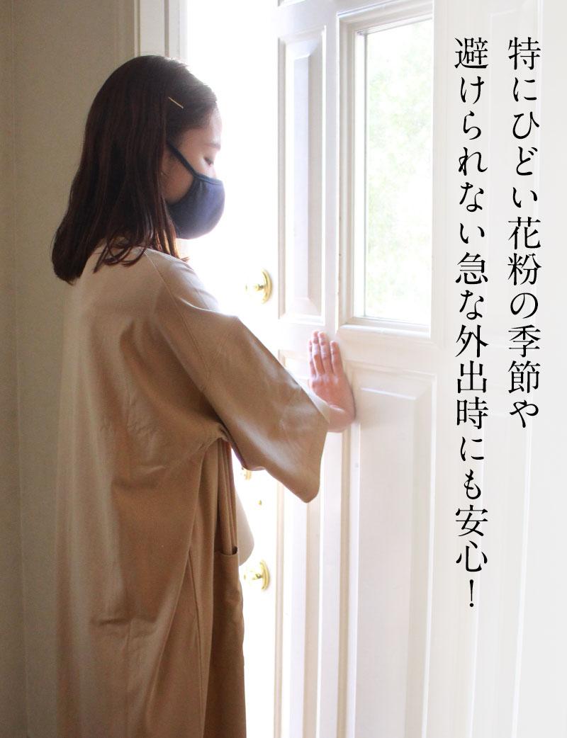 クレンゼ 抗菌 抗ウイルス 布マスク