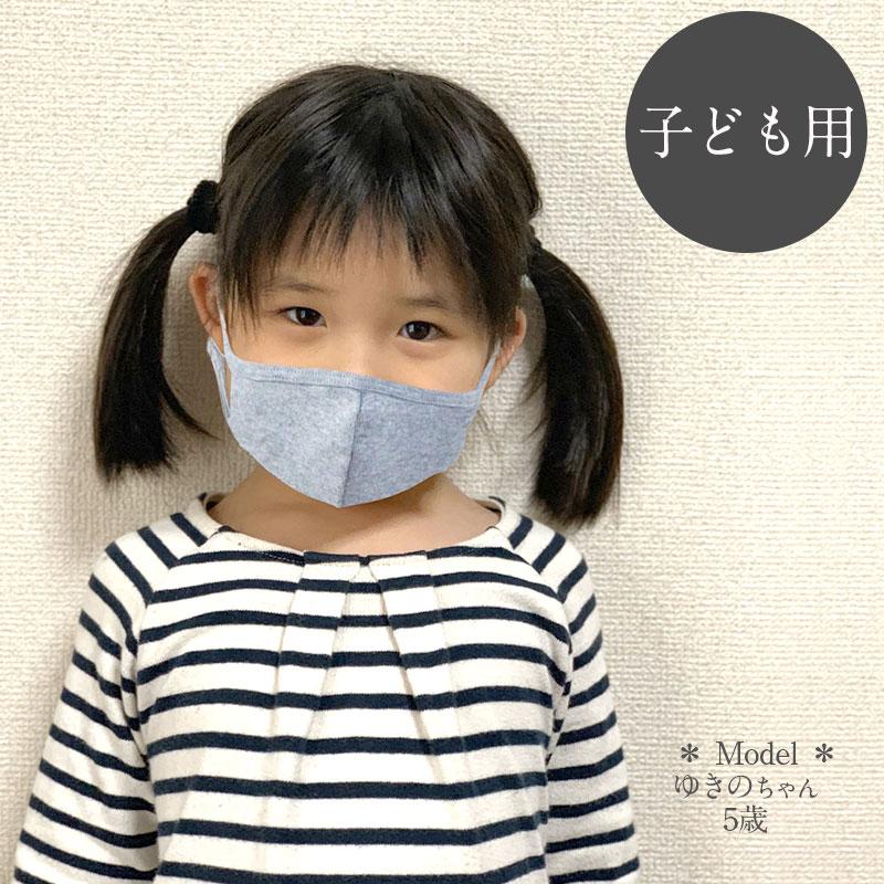 子ども用 お子様 抗菌 抗ウイルス クレンゼ 布マスク