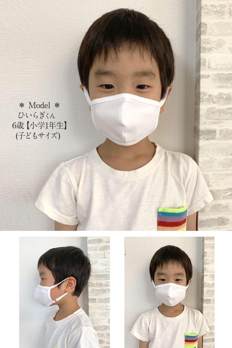 お子様にもぴったり 布マスク