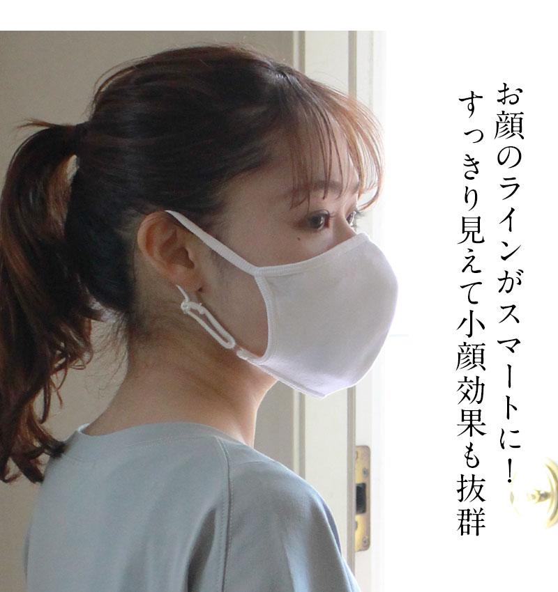 布マスク 女性 マスクイメージ
