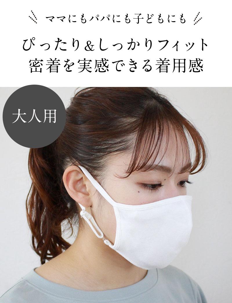 """抜群のフィット感"""""""