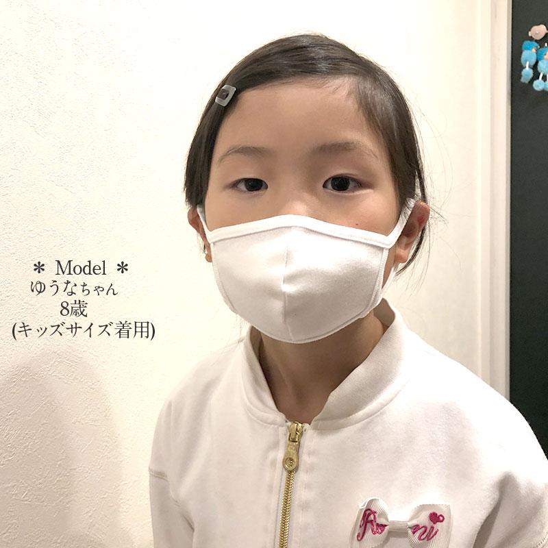 低学年 マスク  子ども用布マスク