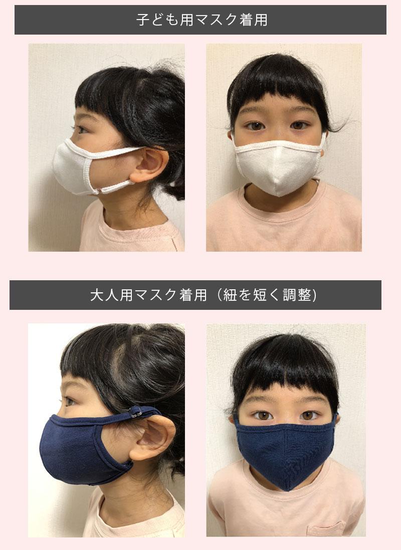 小学生 子どもにもピッタリ子どもサイズマスク