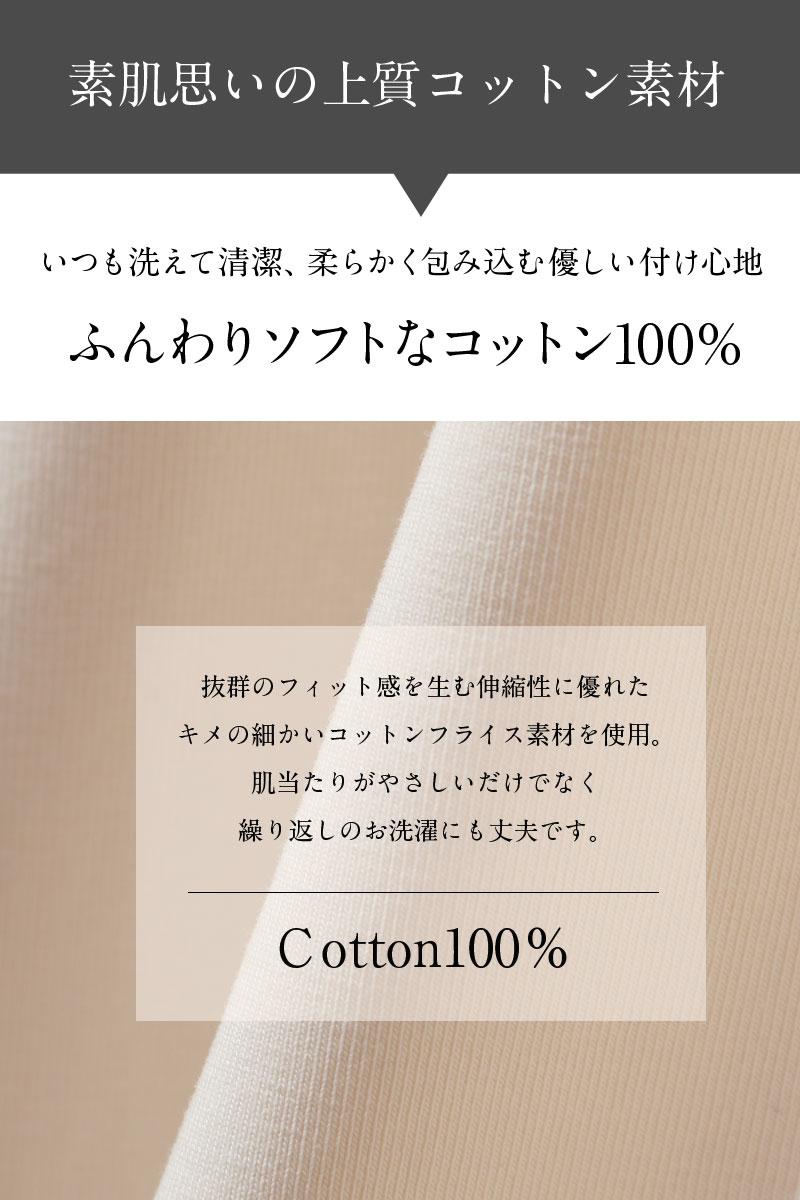 布マスク コットン100%