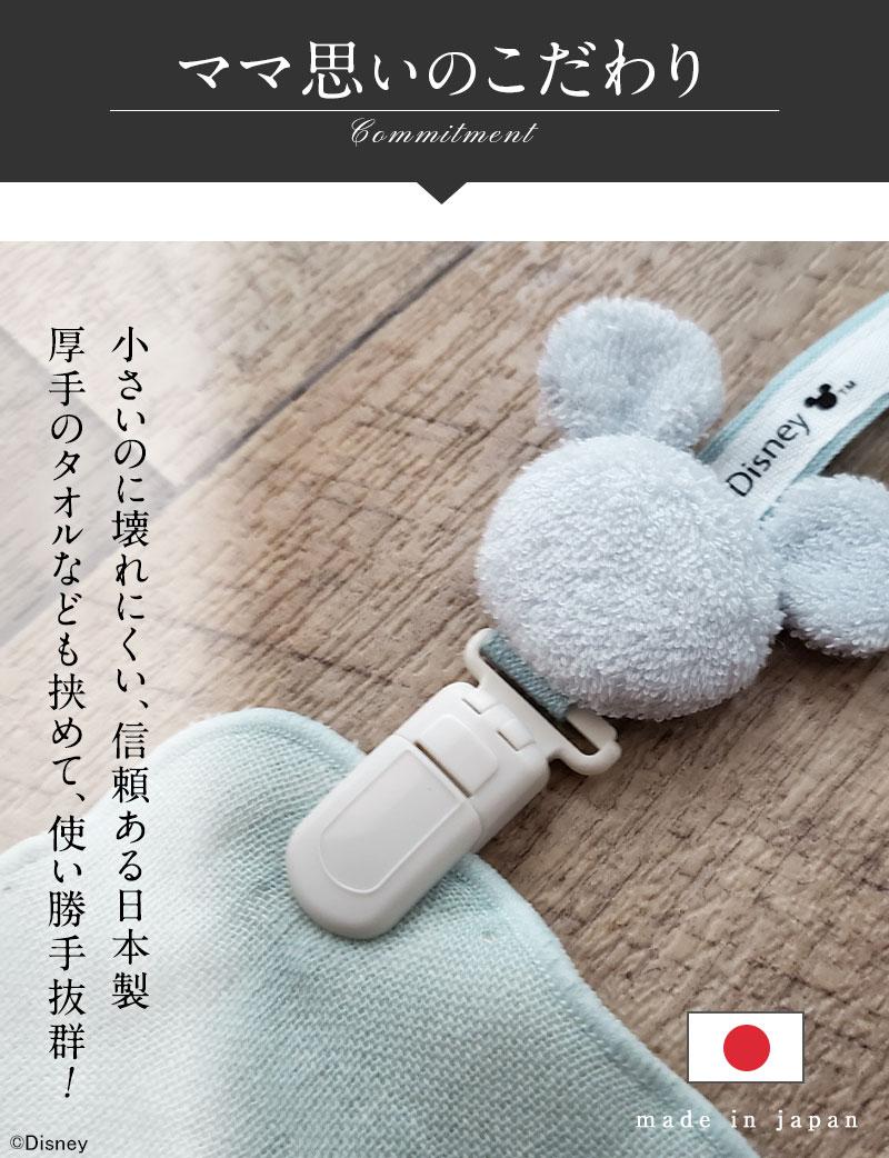 信頼ある日本製