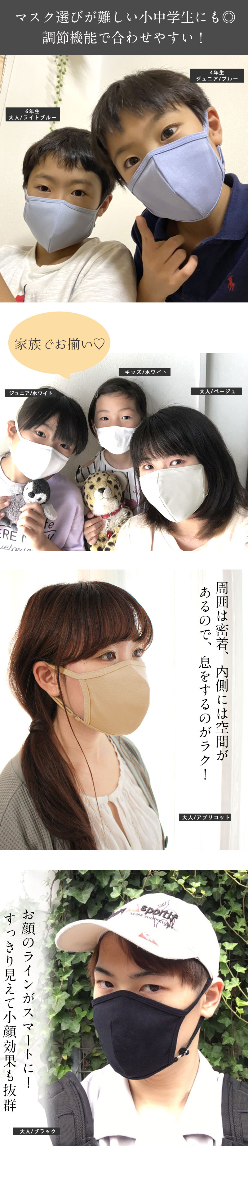 マスク 大人 子ども 3サイズ比較