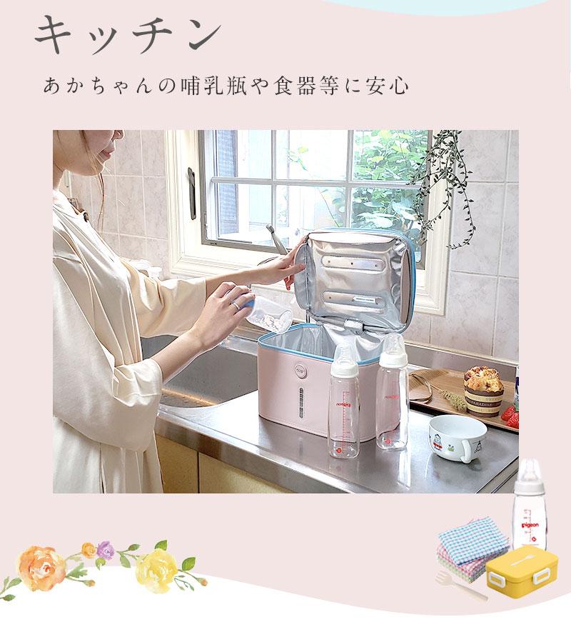 除菌習慣 哺乳瓶の除菌 食器の除菌