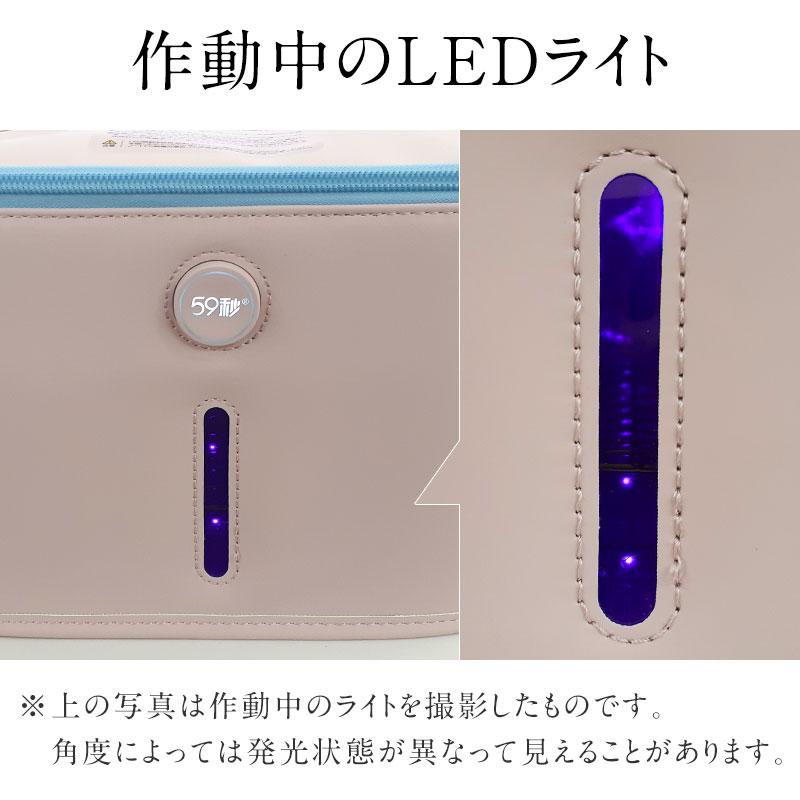UVC LEDのライト