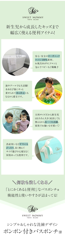 新生児から成長したキッズまで長く使える!