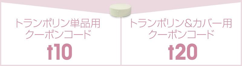 秋の新色&カバー発売記念