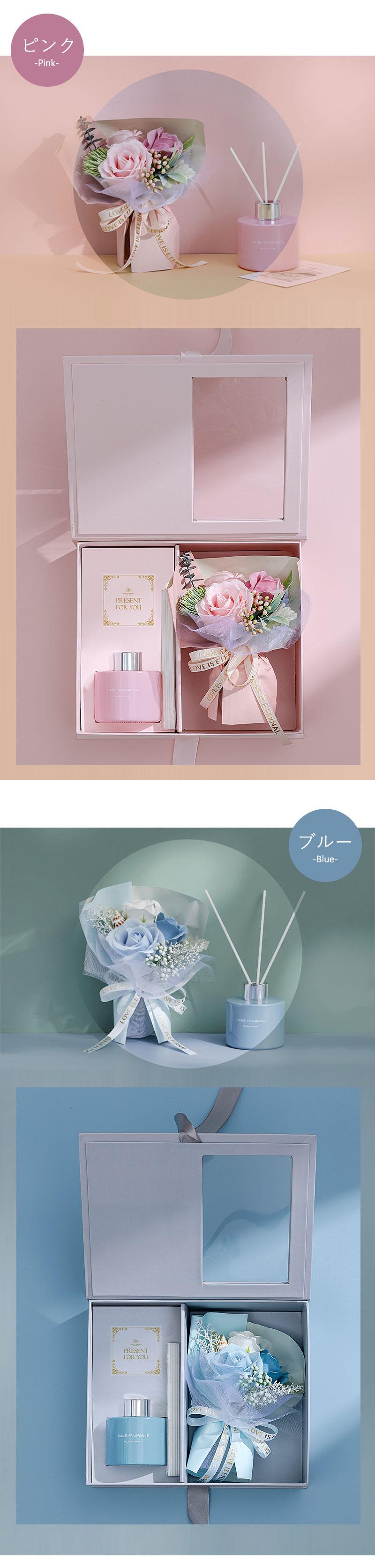 アロマ 香り 芳香剤  ギフトボックス フラワーブーケ ギフト