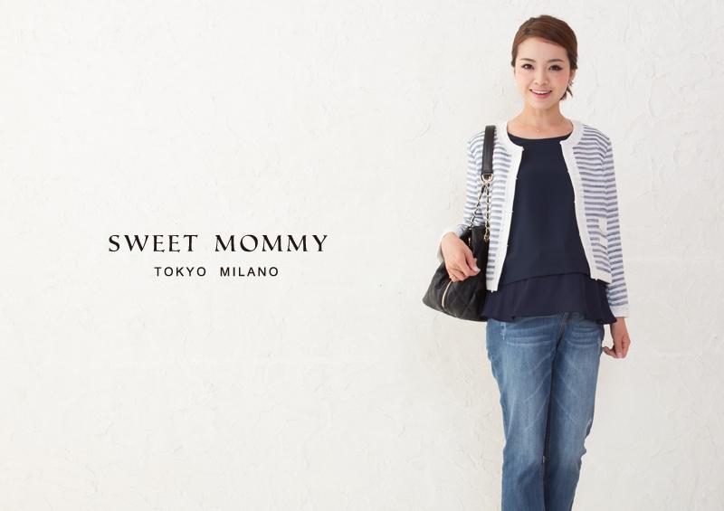 授乳服とマタニティウェアのスウィートマミーがおすすめする大容量キルティングママバック