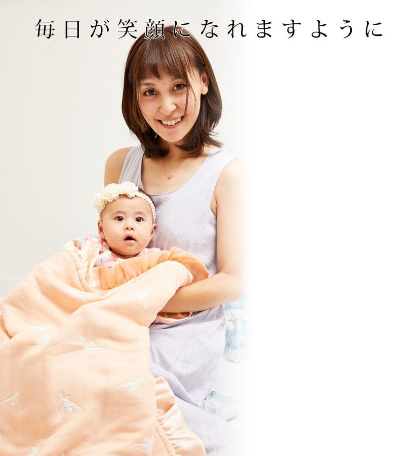 ママと赤ちゃんのことを考えました
