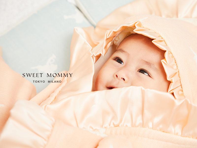Sweet Mommyがおすすめするベビーおくるみ
