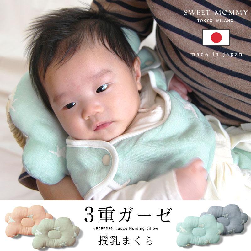 雲型授乳枕のメイン画像
