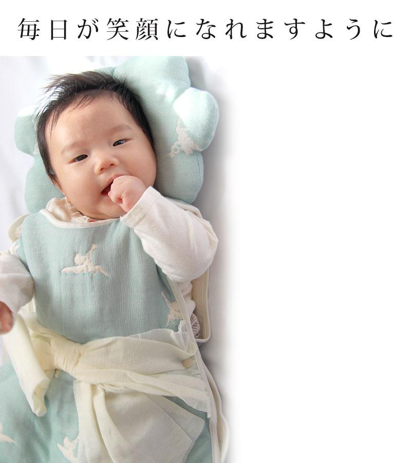 赤ちゃんの素肌にも安心・安全