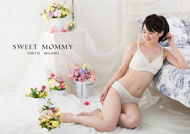 授乳服とマタニティウェア通信販売のスウィートマミーがおすすめする優しいオーガニックコットン授乳ブラ