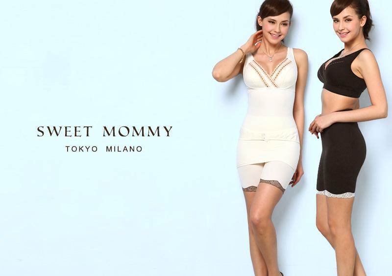 授乳服とマタニティウェアのスウィートマミーがおすすめする補正下着シリーズ!産後のママにおすすめ
