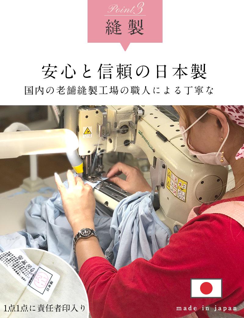 安心と信頼の日本製 骨盤ベルト